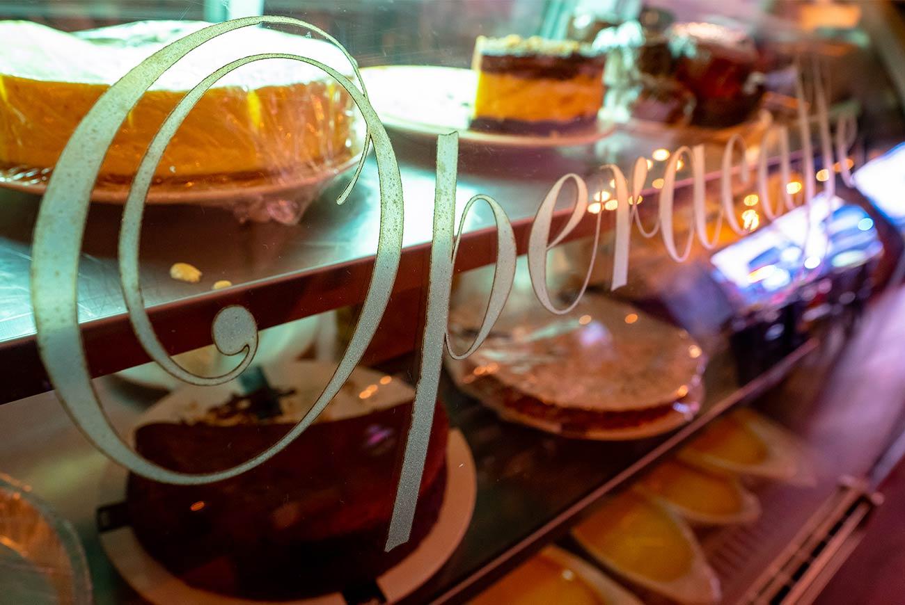 operacaffe-dessert-cooler